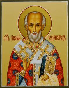 Рукописная икона Николай Чудотворец 25 (Размер 17*21 см)