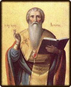 Рукописная икона Святой Антипа Пергамский купить с доставкой