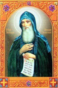 Рукописная икона Святой Антоний Печерский