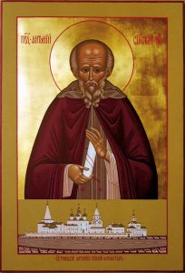 Рукописная икона Святой Антоний Сийский купить с доставкой