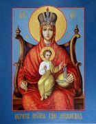 Икона Державной Божьей Матери