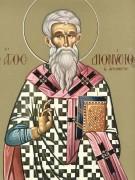Рукописная икона Апостол Дионисий Ареопагит