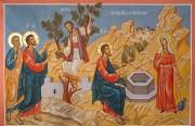 Рукописная икона Беседа Христа с самарянкой