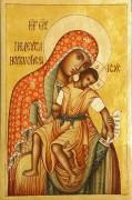 Рукописная икона Киккотисса (Милостивая, Киккская) Божия Матерь