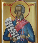 Рукописная икона Святой Федор (Феодор) Ушаков