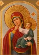 Рукописная икона Ватопедская Божия Матерь
