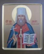 Рукописная икона Владимир митрополит Киевский