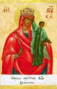Рукописная икона Германовская (Ерманская) Божия Матерь