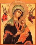 Рукописная икона Божией Матери Госпожа Ангелов