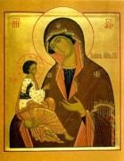 Рукописная икона Гребневская Божия Матерь