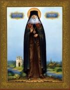 Рукописная икона Гавриил Мелекесский