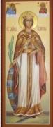 Мерная икона Екатерина Великомученица