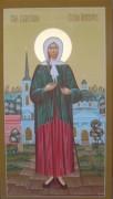 Мерная икона Ксения Петербургская