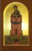 Мерная икона Никита Столпник
