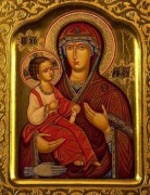 Рукописная икона Дамаскинская Троеручица