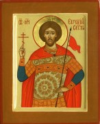 Рукописная икона Евгений Севастийский
