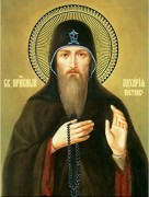 Рукописная икона Захарий (Захария) Постник Печерский