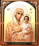 Рукописная икона Иерусалимская