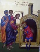 Рукописная икона Исцеление слепого