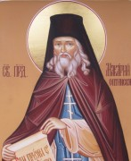 Рукописная икона Макарий Оптинский