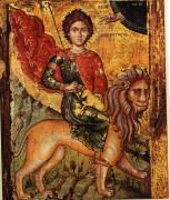 Рукописная икона Мамант Кесарийский