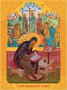 Рукописная икона Нестор Летописец