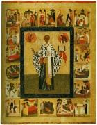 Рукописная икона Никола Зарайский