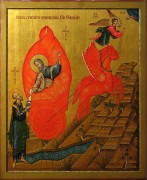 Рукописная икона Огненное Восхождение Илии Пророка