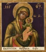 Рукописная икона Одигитрия Виленская
