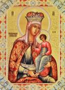 Рукописная икона От бед страждущих