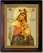 Рукописная икона Отчаянных Единая Надежда