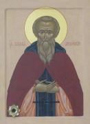 Рукописная икона Павел Фивейский