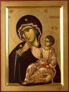 Рукописная икона Парамития