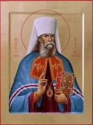 Рукописная икона Петр Крутицкий