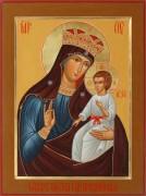 Рукописная икона Писидийская Писийская