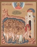 Рукописная икона Севастийские мученики