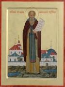 Рукописная икона Стефан Махрищский