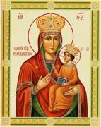 Рукописная икона Турковицкая
