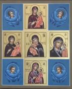Рукописная икона Щит России