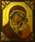 Рукописная икона Казанская Божия Матерь с узорами