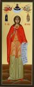 Рукописная икона Антонина Никейская мученица