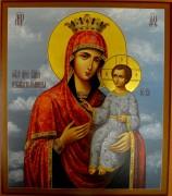 Рукописная икона Избавительница
