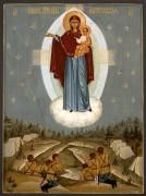 Рукописная  Августовская икона Божией Матери