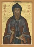 Рукописная икона Антоний Римлянин