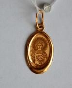 Золотая иконка царица Тамара