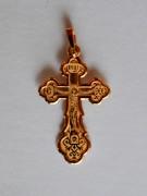 Золотой крестик с закругленными краями