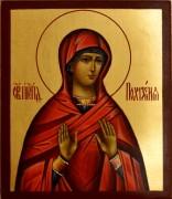 Рукописная икона Поликсения