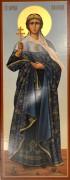 Рукописная икона Александра Понтийская