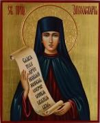Рукописная икона Святая Аполлинария Египетская