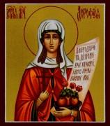 Рукописная икона Дорофея Кесарийская